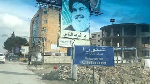 Beirut Update #1, 2019