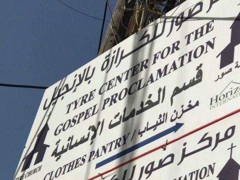 LEBANON CONTINUED